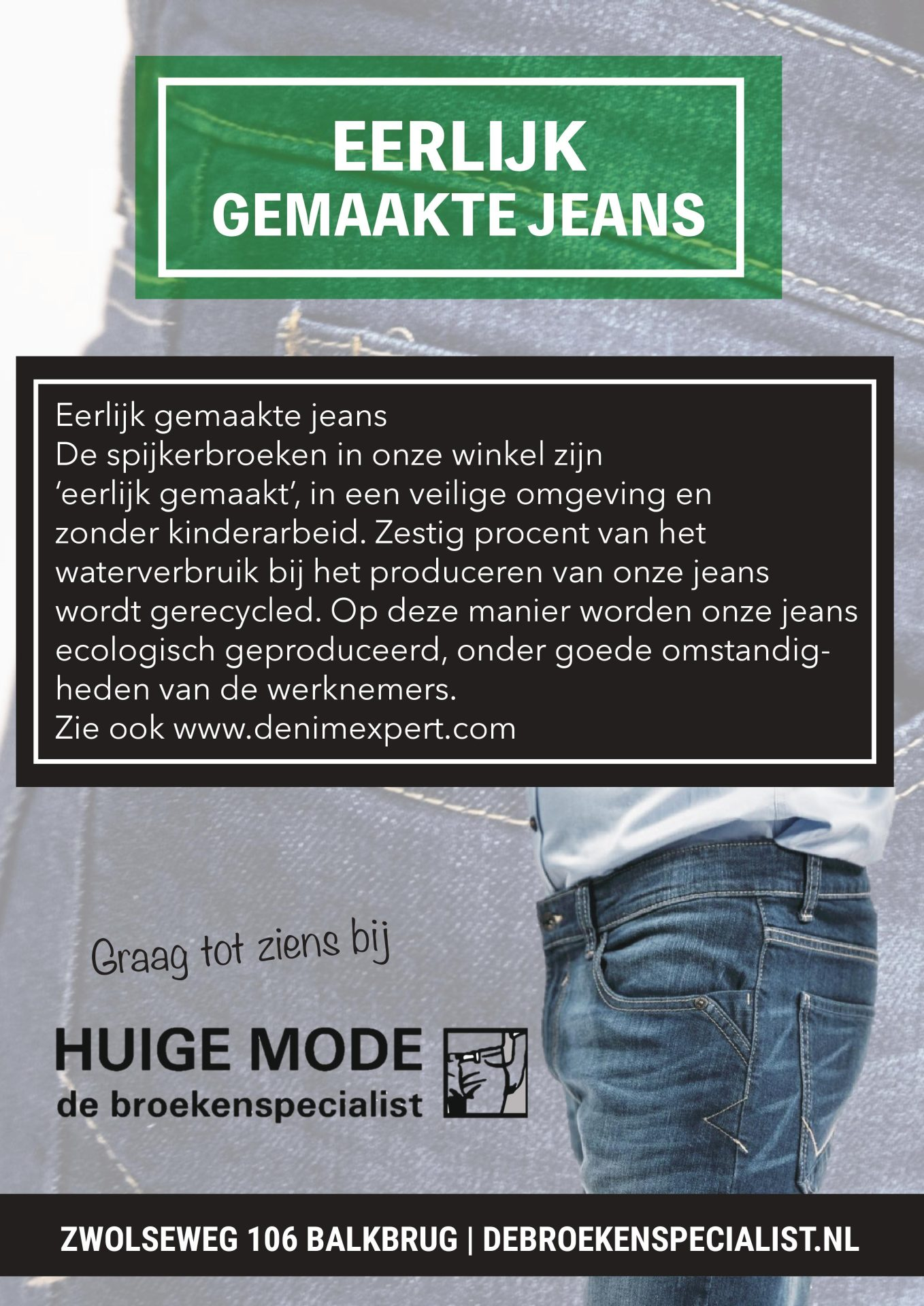 Eerlijk jeans